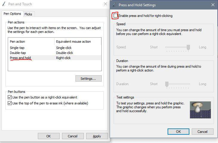 Boutique Retouching deactivate-press-and-hold-for-right-click-1 7 Steps To Fix WACOM Lag On Windows | Eliminate Photoshop Brush Lag!